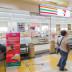grocery store - 7 elevenapartemen poins square