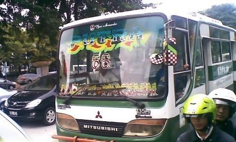 公共交通工具 di pakubuwono