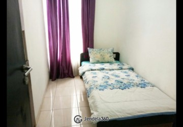 Gardenia Boulevard Apartment 2BR View City
