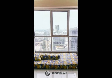 Tifolia Apartment 2BR View City